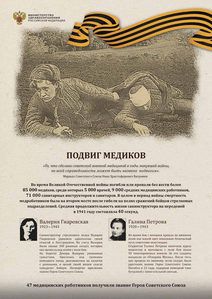 Poster_1_A1_jpg