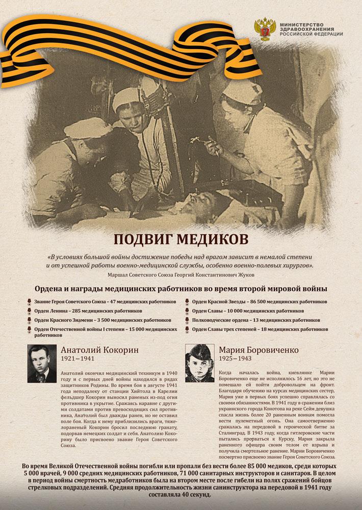 Poster_3_A1_jpg